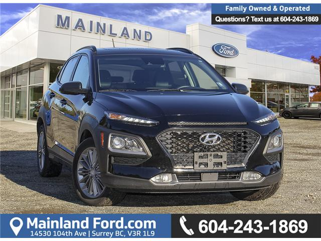 2018 Hyundai KONA 2.0L Luxury (Stk: P9365) in Surrey - Image 1 of 29