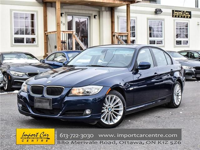2011 BMW 323i  (Stk: 795788) in Ottawa - Image 1 of 20
