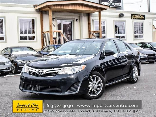 2014 Toyota Camry LE (Stk: 307587) in Ottawa - Image 1 of 21