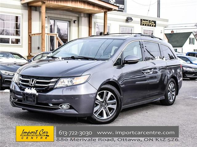 2015 Honda Odyssey Touring (Stk: 505347) in Ottawa - Image 1 of 23