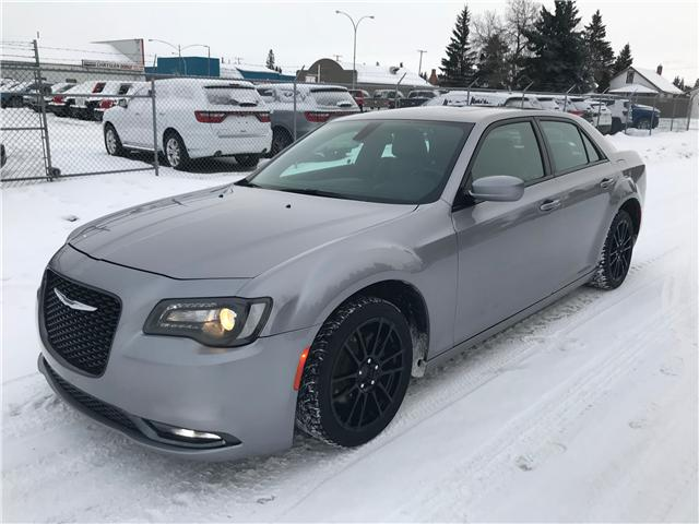 2016 Chrysler 300 S (Stk: U18-84) in Nipawin - Image 3 of 22