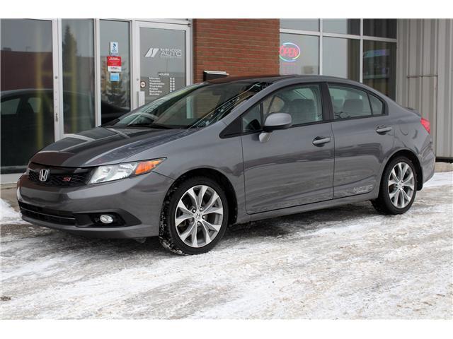 2012 Honda Civic Si (Stk: 201085) in Saskatoon - Image 1 of 20