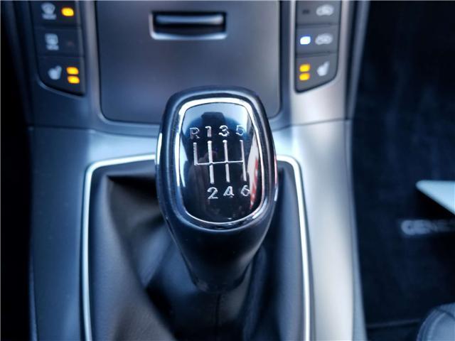 2016 Hyundai Genesis Coupe 3.8 Premium (Stk: 18-295) in Oshawa - Image 17 of 18