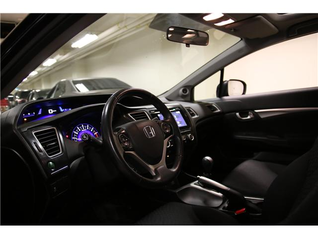 2015 Honda Civic EX (Stk: A18526A) in Toronto - Image 11 of 27