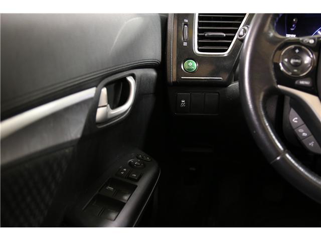 2015 Honda Civic EX (Stk: A18526A) in Toronto - Image 15 of 27