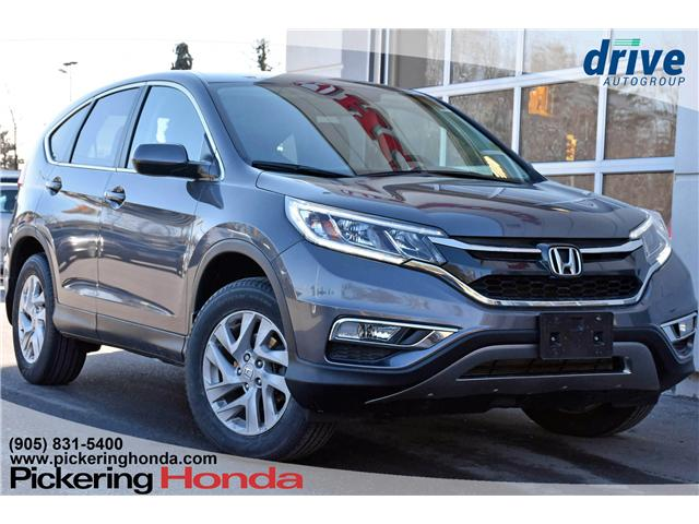 2016 Honda CR-V SE (Stk: P4477) in Pickering - Image 1 of 28