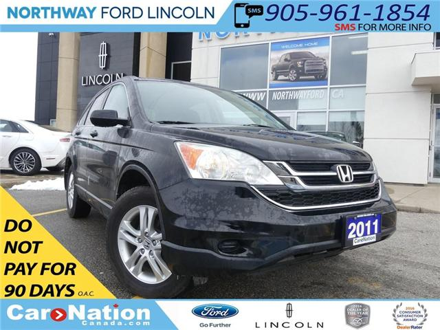 2011 Honda CR-V EX-L 4WD | HEATED LEATHER | MOON ROOF | TOW PKG | (Stk: P5065A) in Brantford - Image 1 of 23