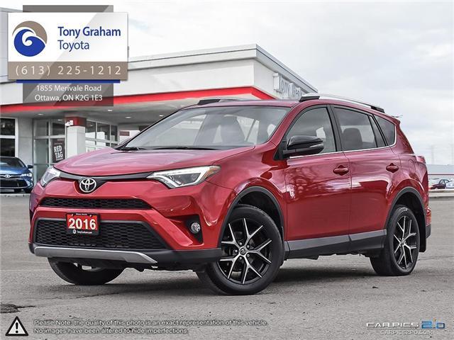2016 Toyota RAV4 SE (Stk: E7653) in Ottawa - Image 1 of 28