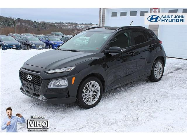 2018 Hyundai KONA 2.0L Luxury (Stk: U1957) in Saint John - Image 2 of 23