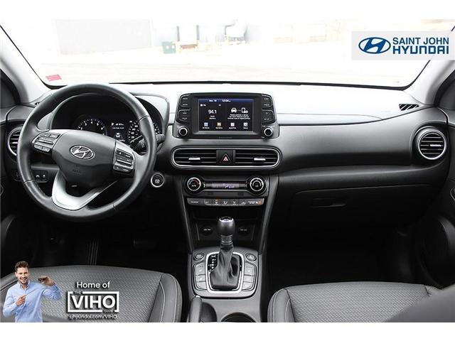 2018 Hyundai KONA 2.0L Luxury (Stk: U1957) in Saint John - Image 13 of 23
