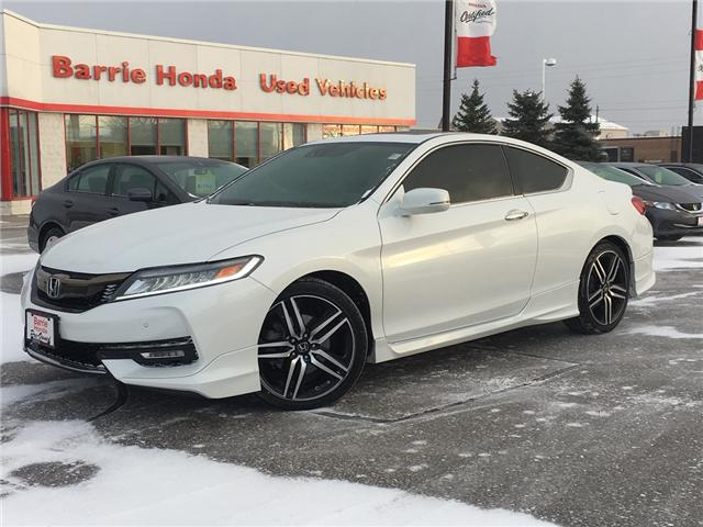 2017 Honda Accord Touring (Stk: U17205) in Barrie - Image 1 of 16