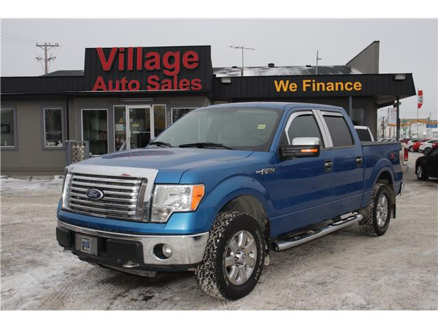 2010 Ford F-150 XLT (Stk: T35770) in Saskatoon - Image 1 of 29