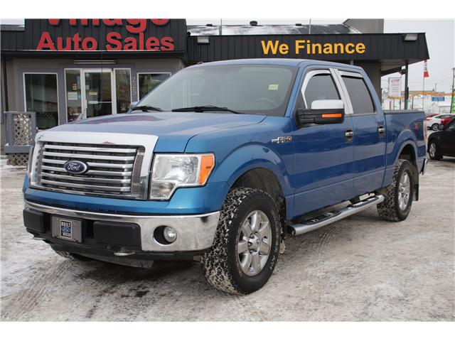 2010 Ford F-150 XLT (Stk: T35770) in Saskatoon - Image 2 of 29
