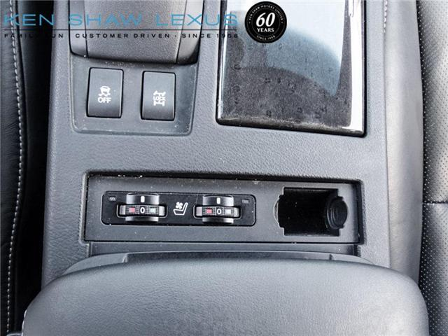 2015 Lexus RX 350  (Stk: 15753A) in Toronto - Image 16 of 22
