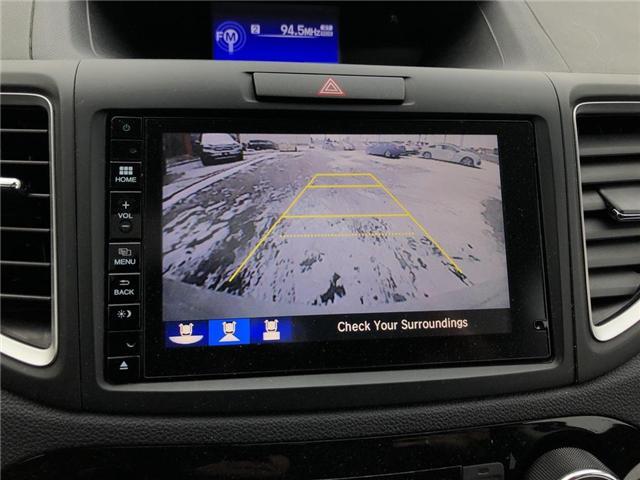 2015 Honda CR-V Touring (Stk: U16218) in Goderich - Image 18 of 18