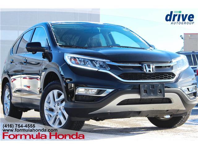 2016 Honda CR-V EX (Stk: B10783) in Scarborough - Image 1 of 29