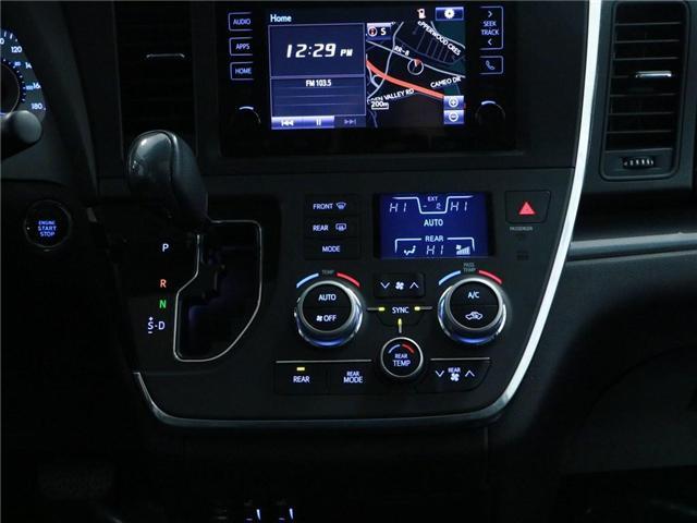 2017 Toyota Sienna SE 8 Passenger (Stk: 186391) in Kitchener - Image 8 of 29