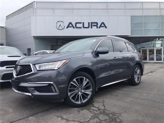 2017 Acura MDX Elite Package (Stk: 3879) in Burlington - Image 1 of 21