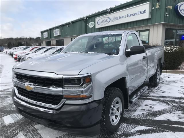 2016 Chevrolet Silverado 1500  (Stk: 10205) in Lower Sackville - Image 1 of 14