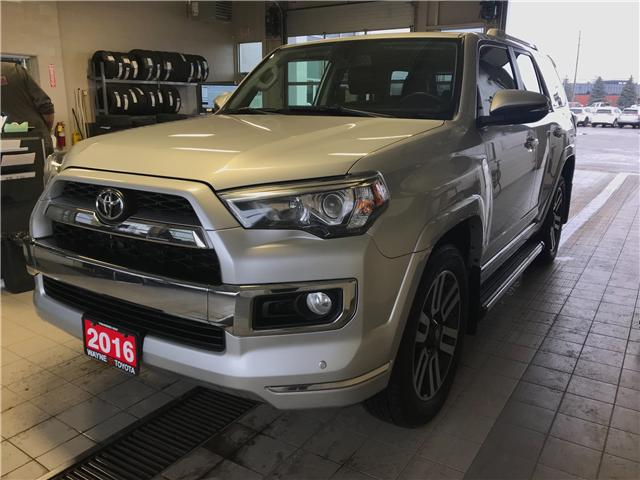 2016 Toyota 4Runner  (Stk: 10887) in Thunder Bay - Image 1 of 15