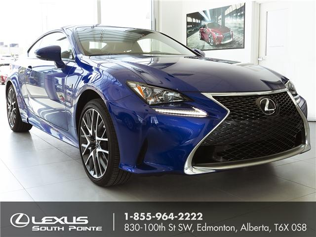 2017 Lexus RC 300 Base (Stk: LC700716) in Edmonton - Image 1 of 18