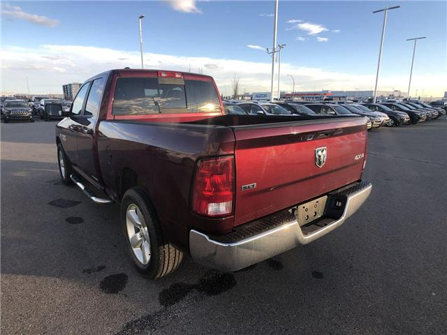 2017 RAM 1500  (Stk: 284152A) in Calgary - Image 6 of 14