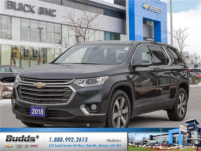 2018 Chevrolet Traverse 3LT (Stk: ES9027PA) in Oakville - Image 1 of 25