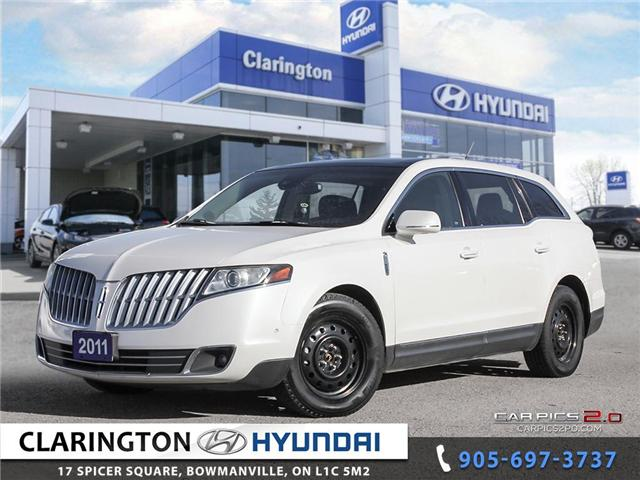 2011 Lincoln MKT EcoBoost (Stk: 18706A) in Clarington - Image 1 of 27