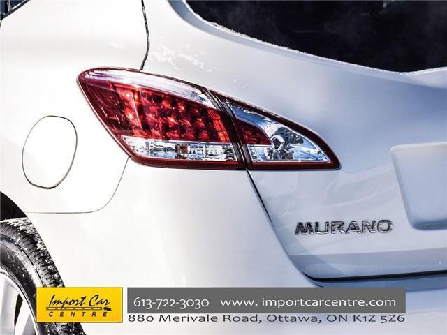 2012 Nissan Murano SV (Stk: 215084) in Ottawa - Image 6 of 23