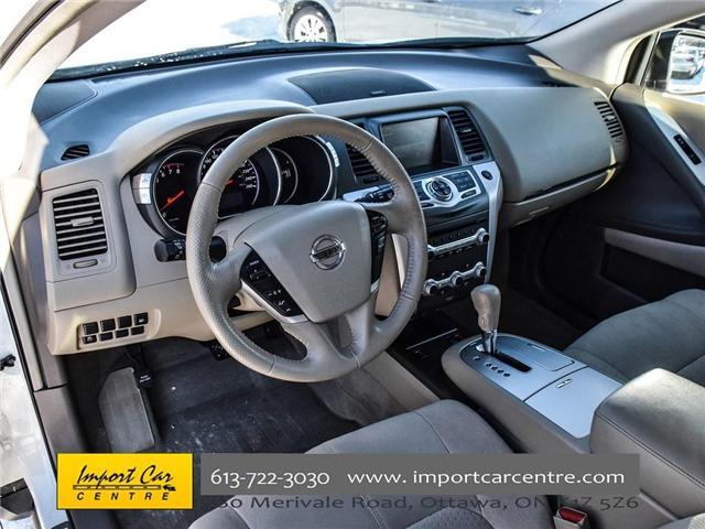 2012 Nissan Murano SV (Stk: 215084) in Ottawa - Image 10 of 23
