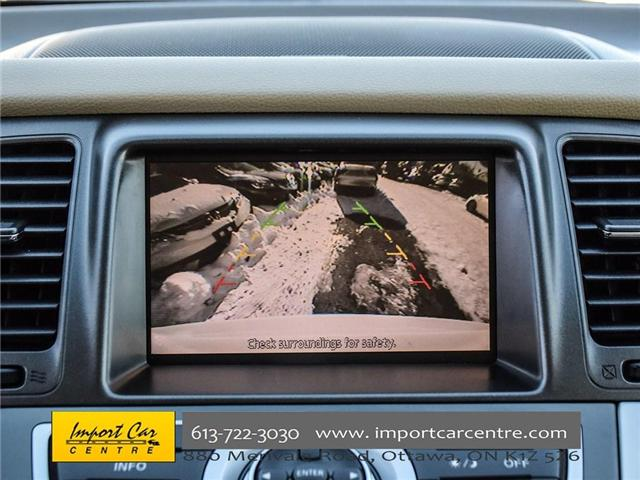 2012 Nissan Murano SV (Stk: 215084) in Ottawa - Image 16 of 23