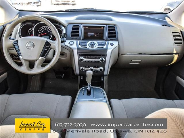 2012 Nissan Murano SV (Stk: 215084) in Ottawa - Image 18 of 23