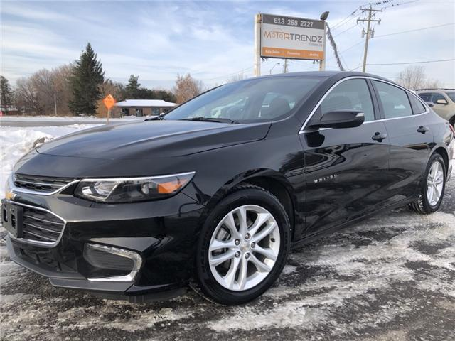 2017 Chevrolet Malibu 1LT (Stk: ) in Kemptville - Image 1 of 25