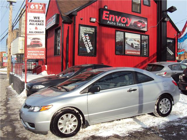 2006 Honda Civic DX (Stk: ) in Ottawa - Image 1 of 19