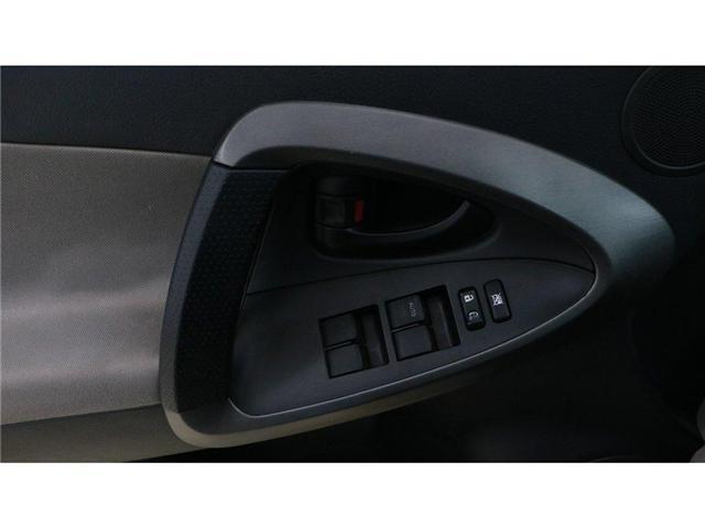 2010 Toyota RAV4  (Stk: 186283) in Kitchener - Image 11 of 26