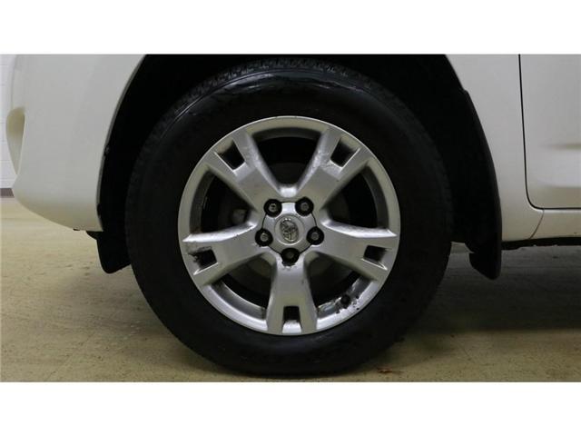 2010 Toyota RAV4  (Stk: 186283) in Kitchener - Image 24 of 26