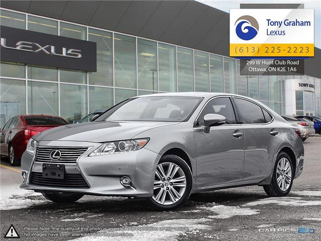 2015 Lexus ES 350 Base (Stk: Y3256) in Ottawa - Image 1 of 27