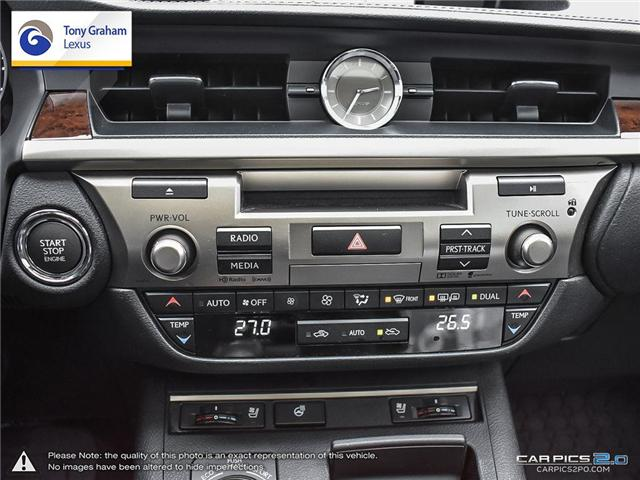 2015 Lexus ES 350 Base (Stk: Y3256) in Ottawa - Image 19 of 27