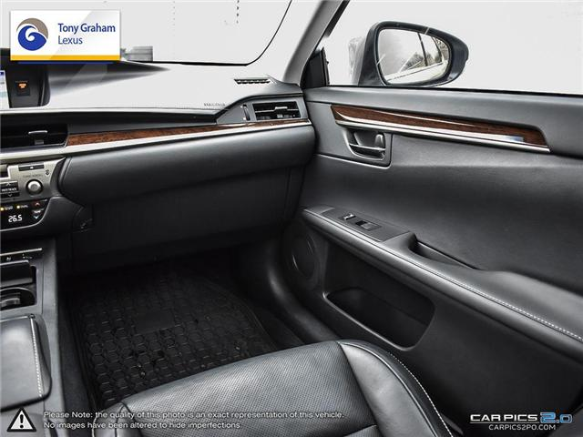 2015 Lexus ES 350 Base (Stk: Y3256) in Ottawa - Image 26 of 27