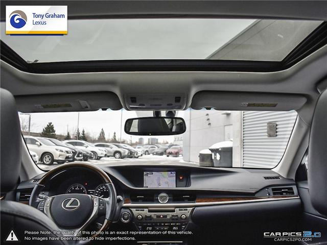2015 Lexus ES 350 Base (Stk: Y3256) in Ottawa - Image 27 of 27