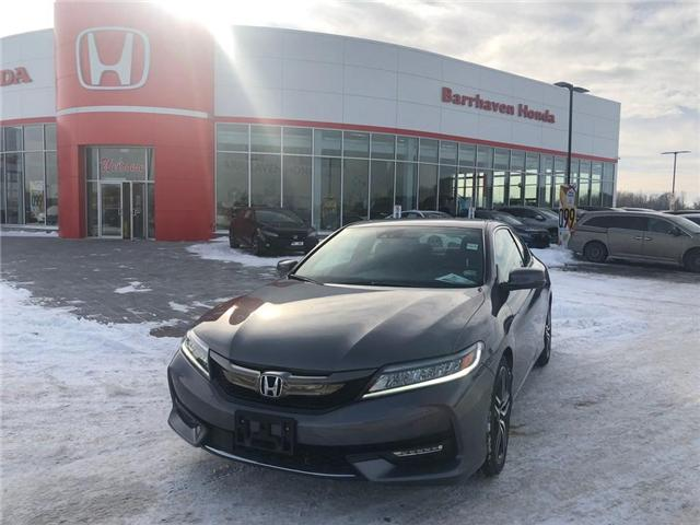 2016 Honda Accord Touring (Stk: B0190) in Nepean - Image 1 of 25