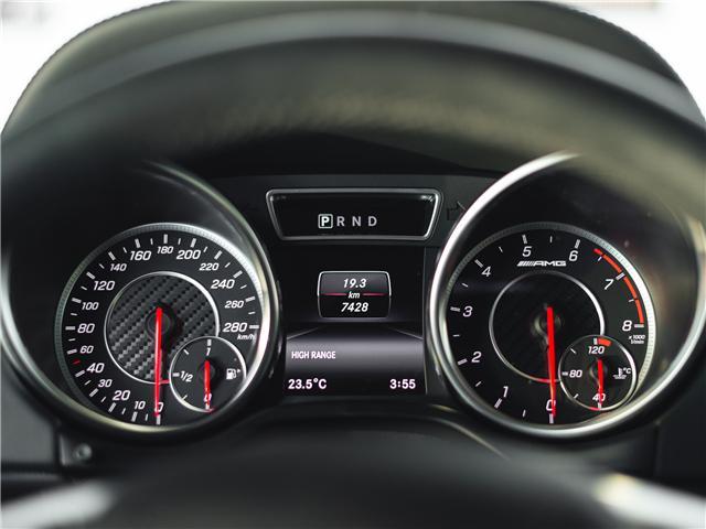 2017 Mercedes-Benz AMG G 63 Base (Stk: WDCYC7DF9HX281696) in Woodbridge - Image 33 of 40