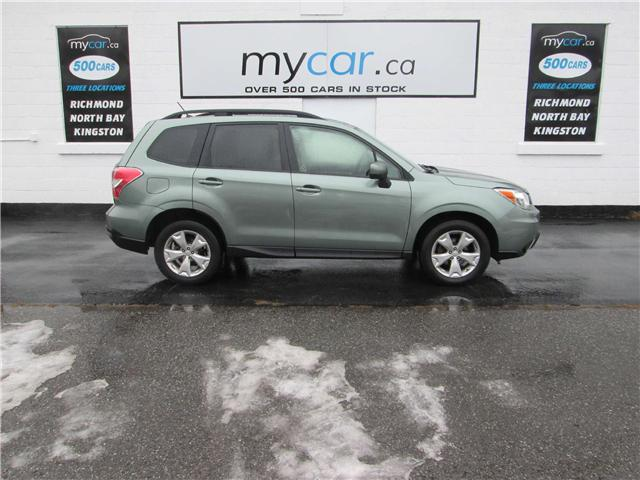 2015 Subaru Forester 2.5i Convenience Package (Stk: 181830) in Richmond - Image 1 of 13