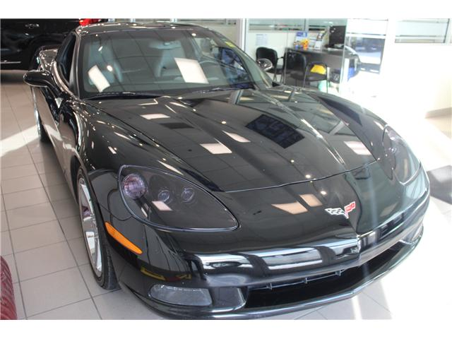 2007 Chevrolet Corvette Base (Stk: 170614) in Medicine Hat - Image 1 of 14