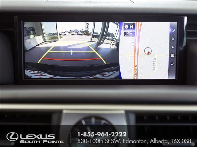 2017 Lexus IS 350 Base (Stk: LC700271) in Edmonton - Image 14 of 18