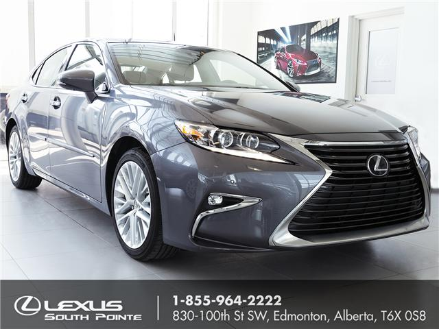 2017 Lexus ES 350 Base (Stk: LC700048) in Edmonton - Image 1 of 16