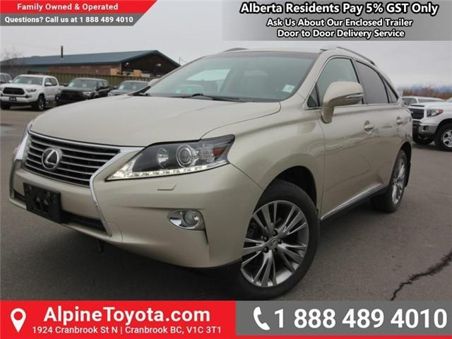 2013 Lexus RX 350 Base (Stk: S919511A) in Cranbrook - Image 1 of 14