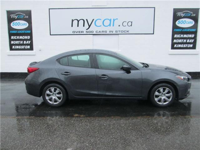 2015 Mazda Mazda3 GX (Stk: 181778) in Richmond - Image 1 of 13