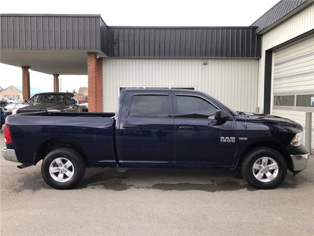 2017 RAM 1500 ST (Stk: 14094) in Fort Macleod - Image 5 of 17