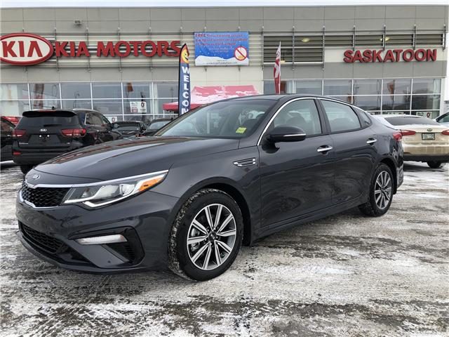 2019 Kia Optima LX+ (Stk: 39161) in Saskatoon - Image 1 of 24
